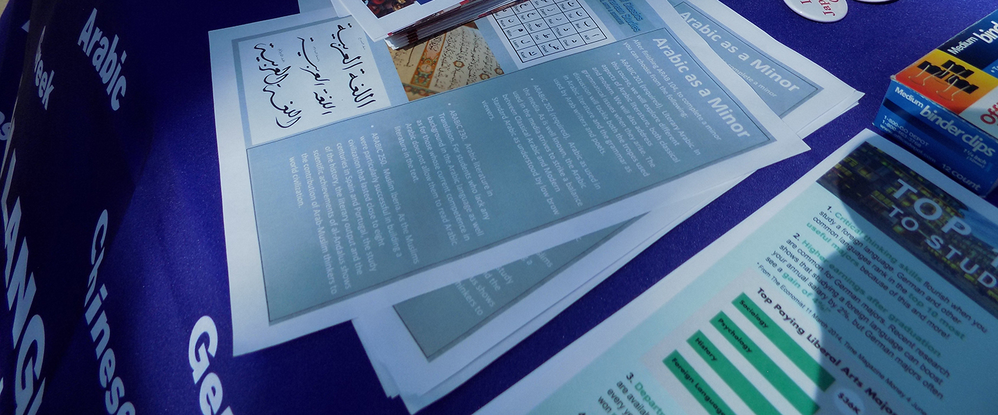 flyers for LCSL courses on a table